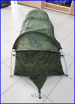 Tunnel tent (Ratnik) for Russian Army Special Force, Bivy Bag. NEW